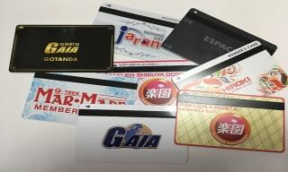貯玉カードの3つのメリット