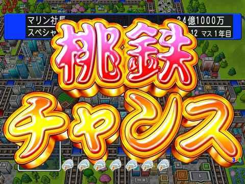 CRAスーパー海物語IN JAPAN 桃太郎鉄道 釘読み 止め打ち ボーダー 機種解説